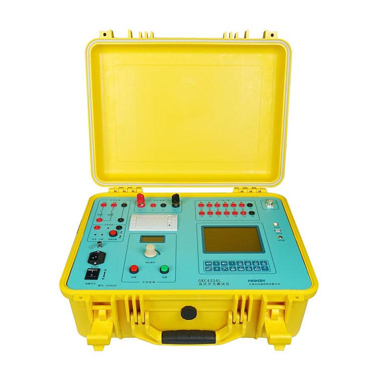 GKC433AL高壓開關測試儀(可測回路電阻)
