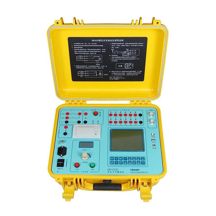 GKC433E高壓開關測試儀