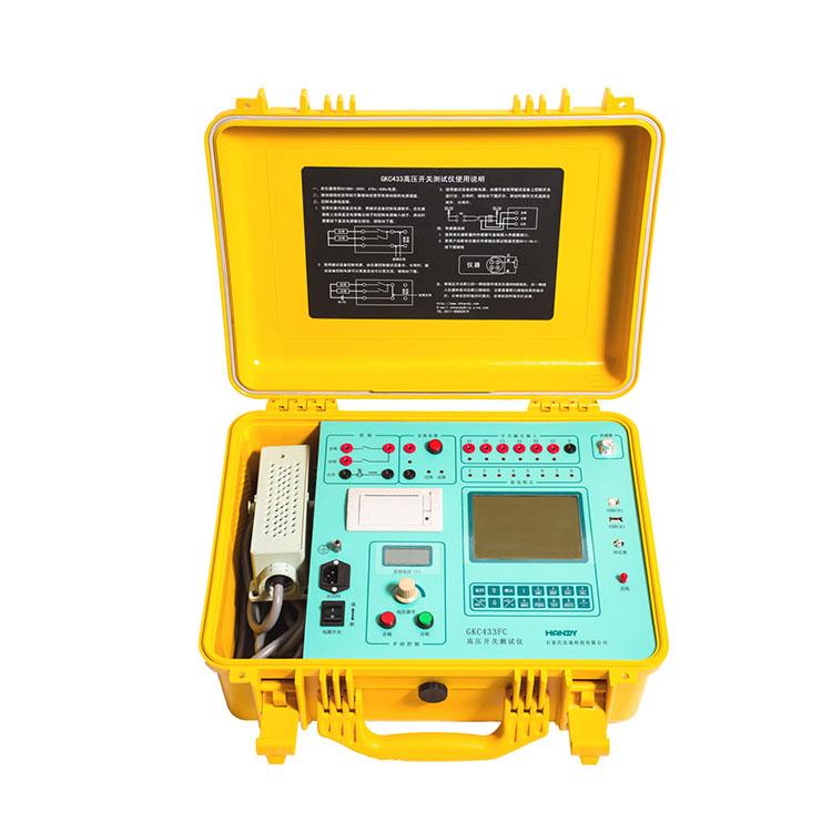 GKC433FC高壓開關測試儀(方便測試小車開關)