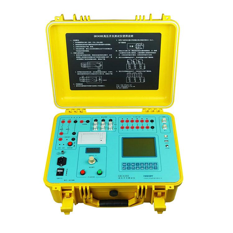 GKC436E高壓開關測試儀(雙端接地)