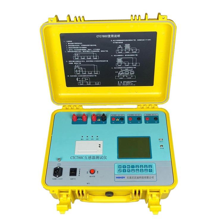 CTC780C互感器測試儀(低頻法)