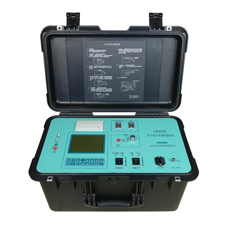 CDF8200C抗干扰介质损耗测试仪(具有CVT自激法)