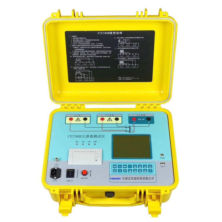 CTC760B互感器測試儀(低頻法)