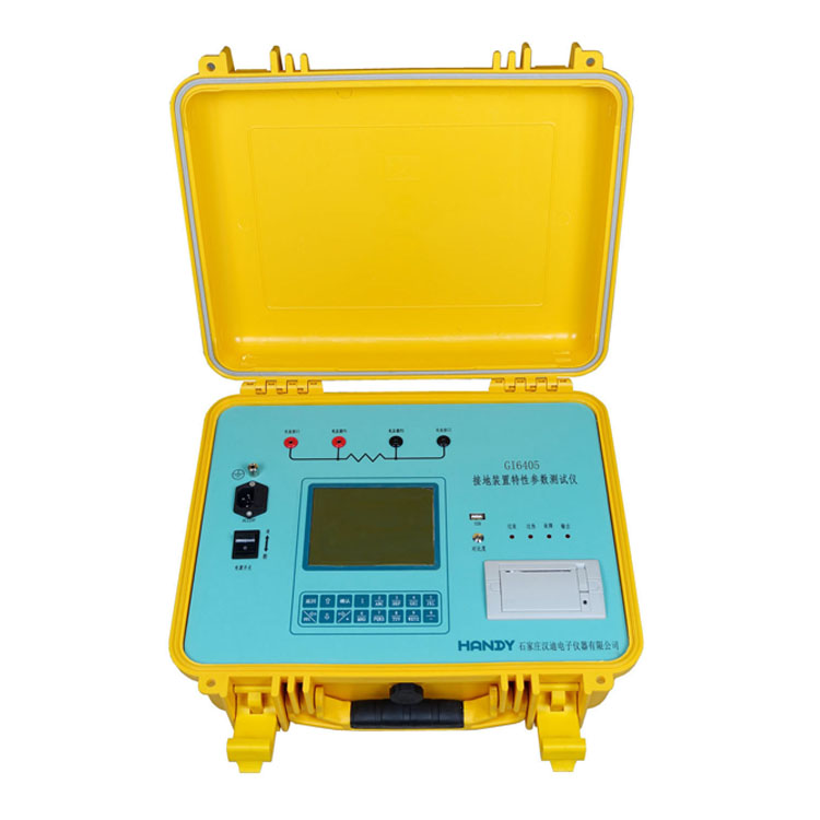 GI6405接地裝置特性參數測試儀