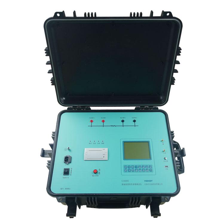 GI6805接地裝置特性參數測試儀