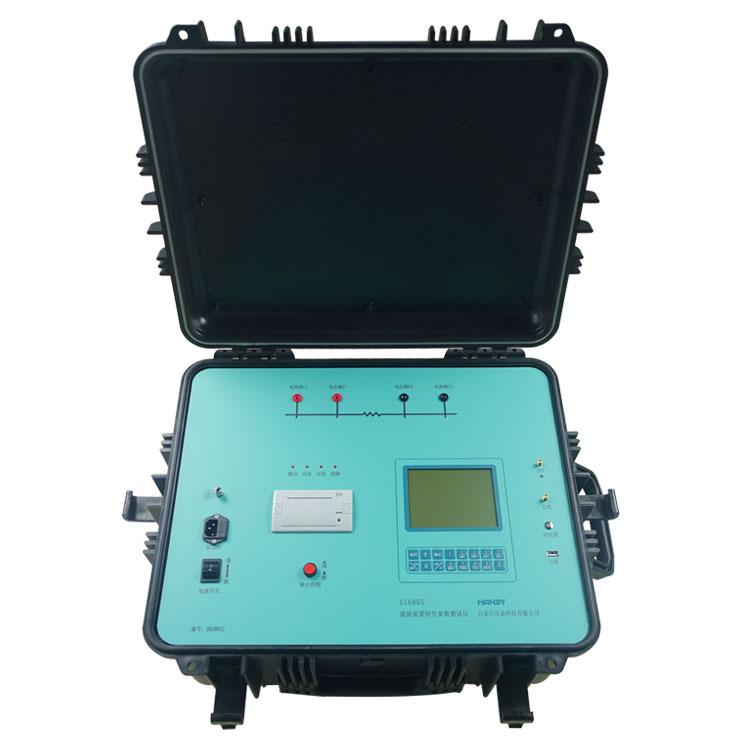 GI6815接地装置特性参数测试仪