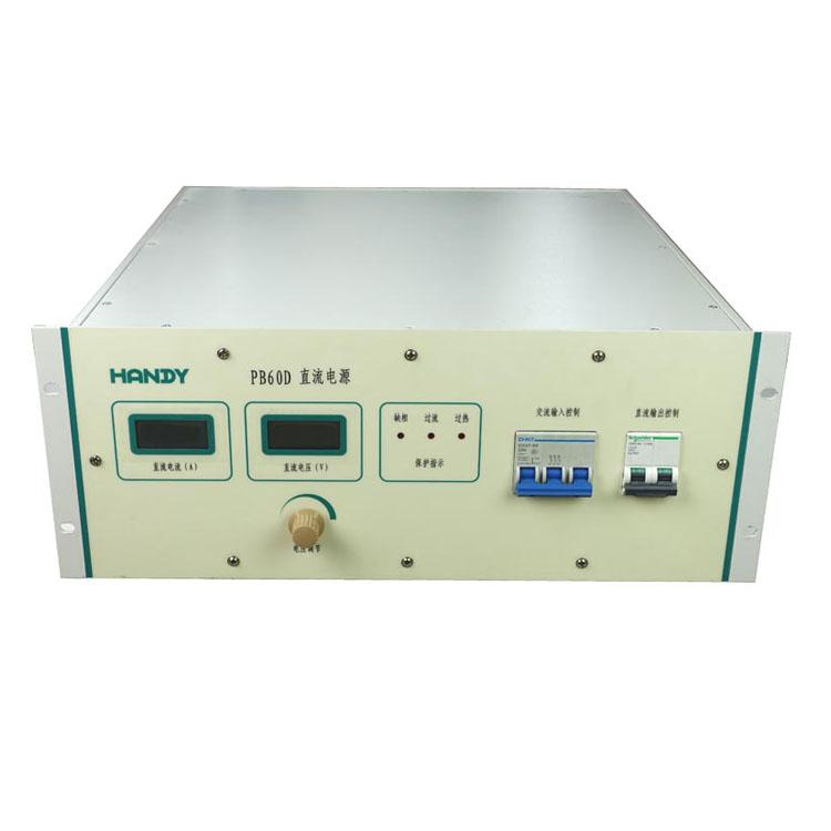 PB60D斷路器控制直流電源