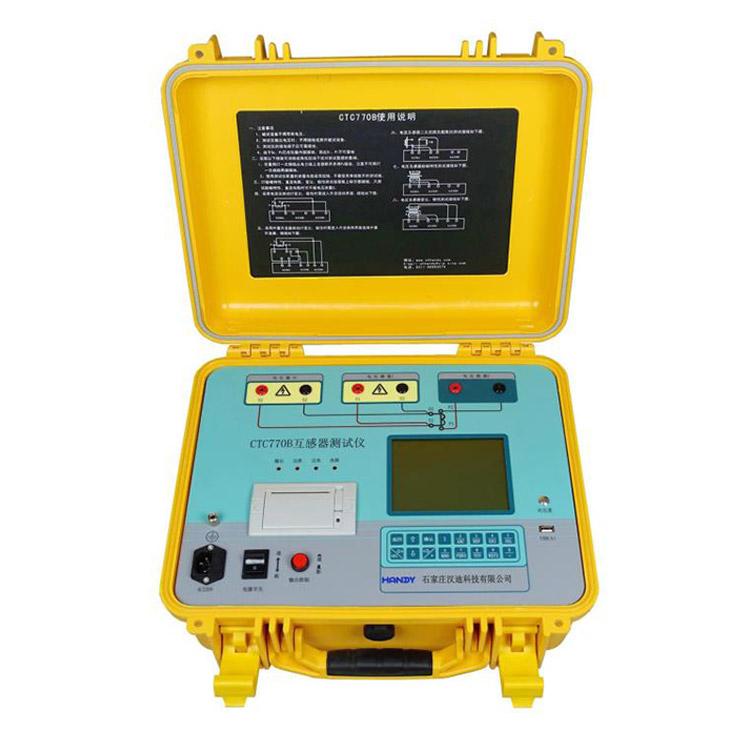CTC770E互感器测试仪(低频法)
