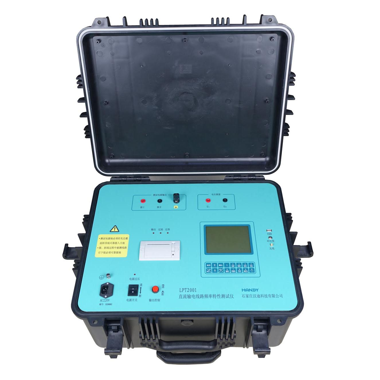 LPT2001直流输电线路频率特性测试仪