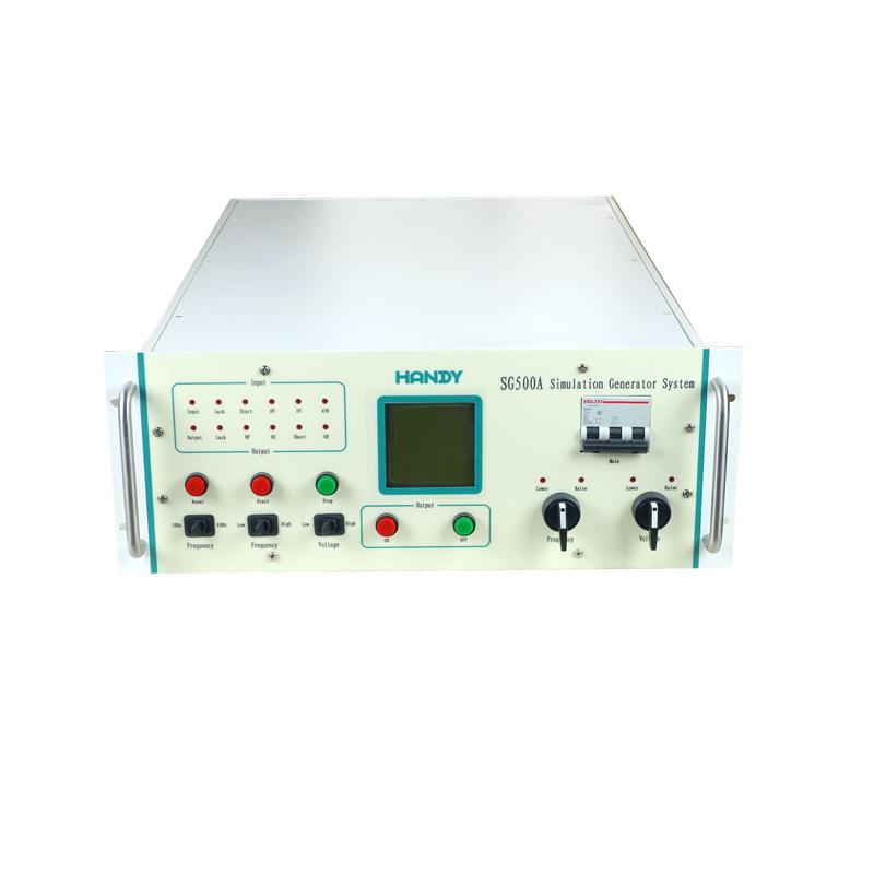 SG500A模拟发电机