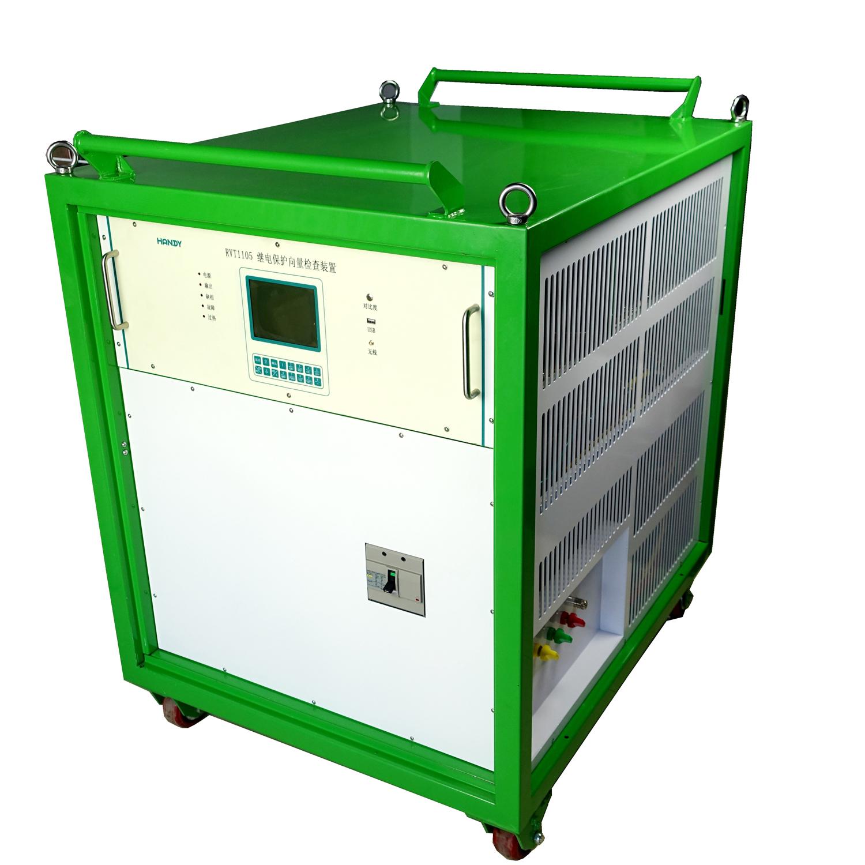 RVT1206继电保护向量检查装置