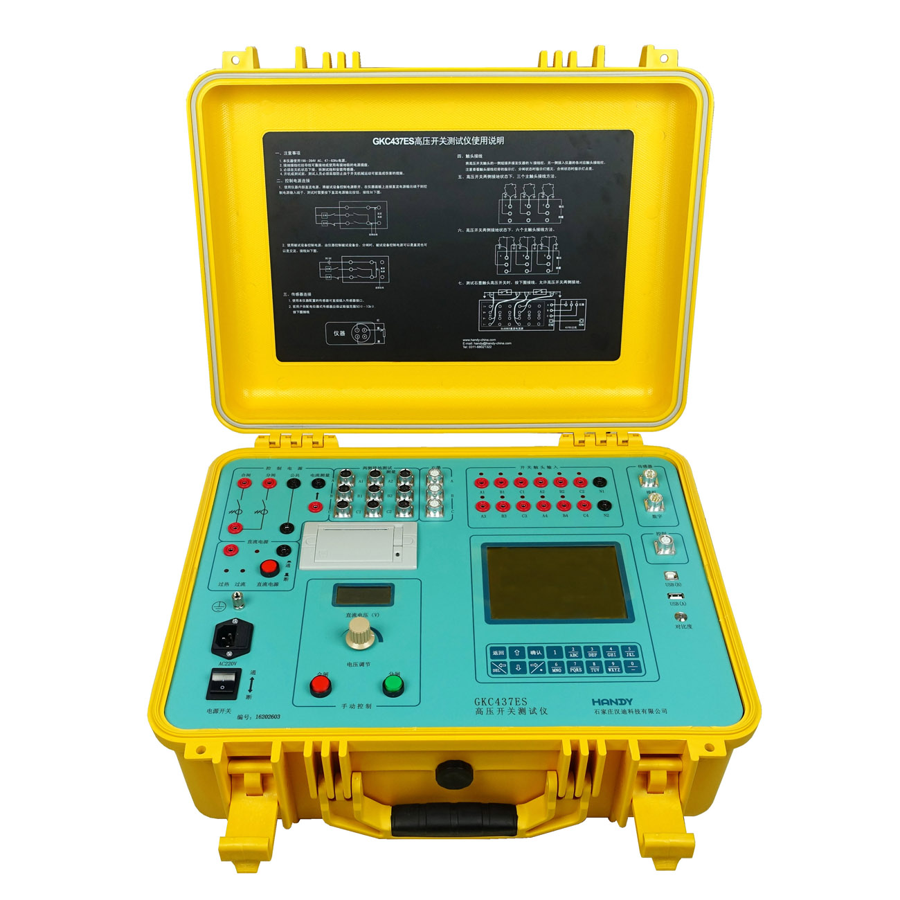 GKC437ES高压开关测试仪(双端接地兼石墨触头)
