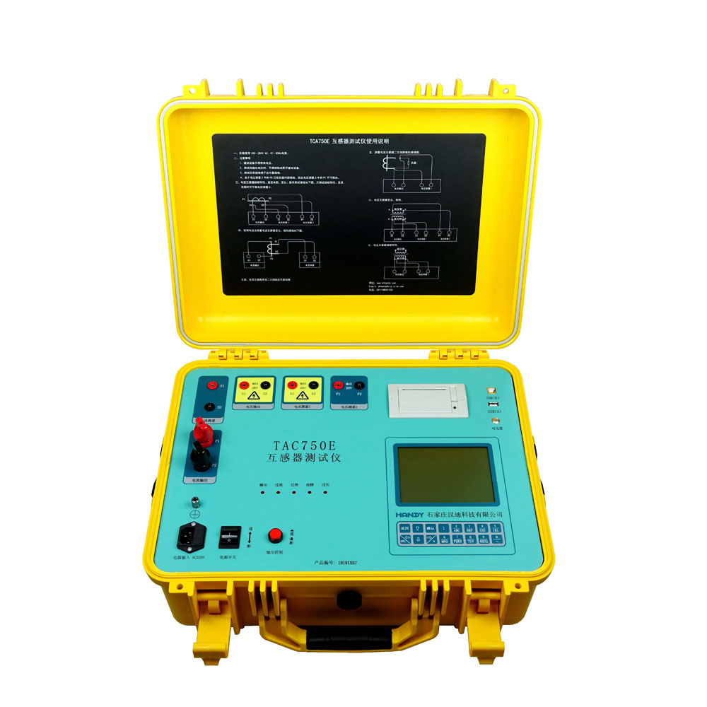 TAC750E互感器测试仪(工频法)