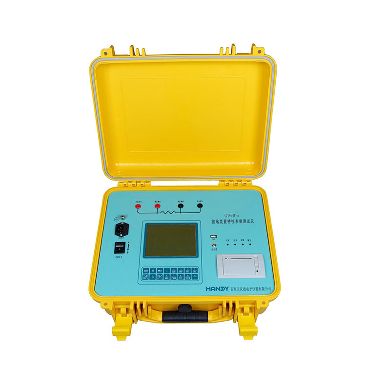 GI6405 Grounding Connection Device Parameters Tester