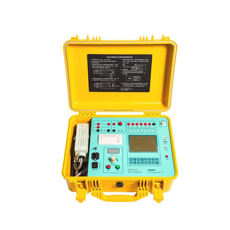 GKC433FC Switchgear Analyzer
