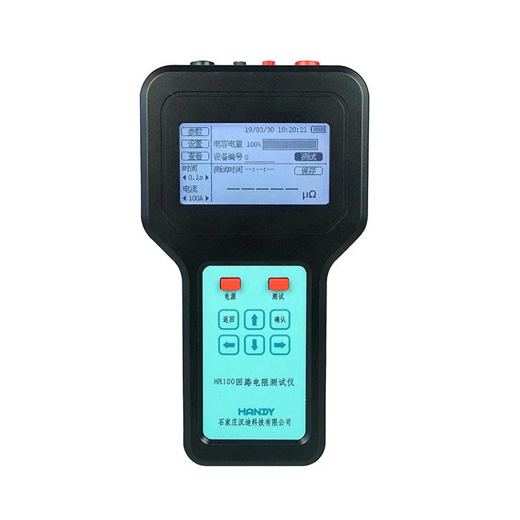 HR100 Contact Resistance Tester Handheld