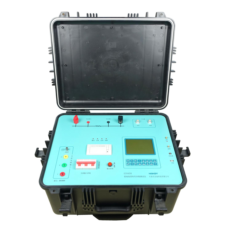 GI6450接地装置特性参数测试仪