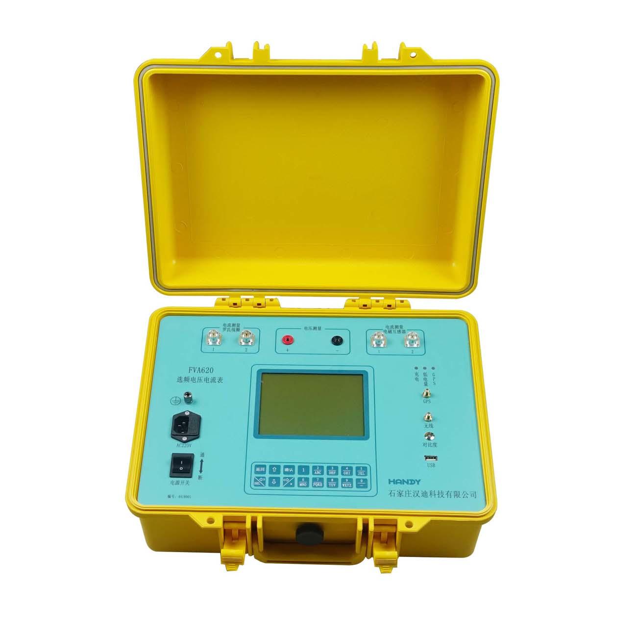 FVA620选频电压电流表